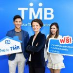 TMB Hone Loan Refinance