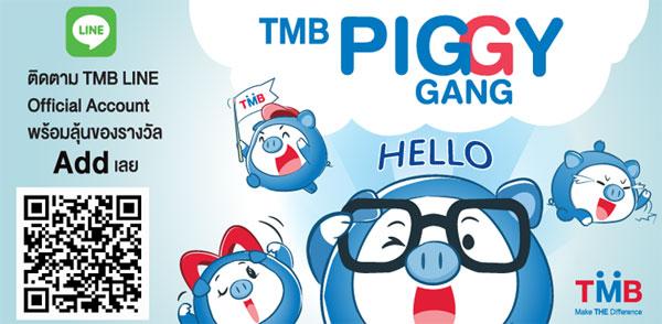 TMB Piggy Gang Sticker Line