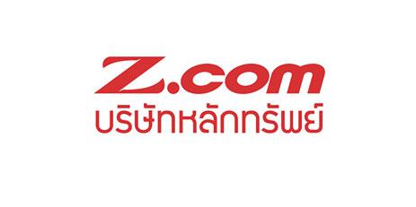 เปิดบัญชี Z.com
