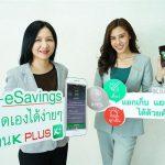 K eSaving by K Plus