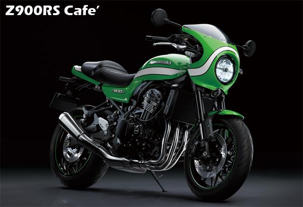 Z900RS Cafe, 2020, ตารางผ่อน, ราคาผ่อน