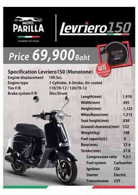 Lavrieo 150