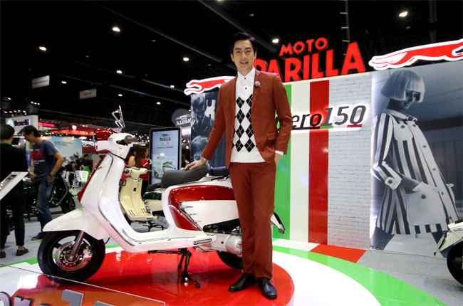 Moto Parilla Lavrieo 150