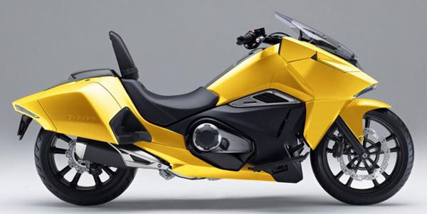 Honda NM4 สีเหลือง
