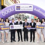 Aeon Auto Loan
