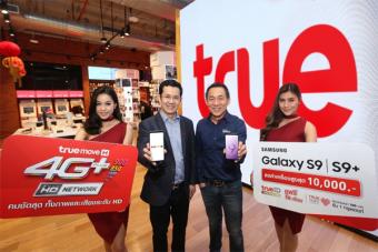 Galaxy S9, S9 0% 10 เดือน