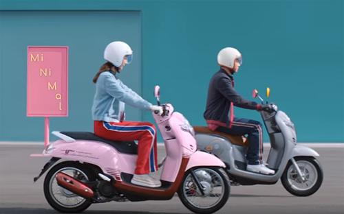 Honda Scoopy i 2018