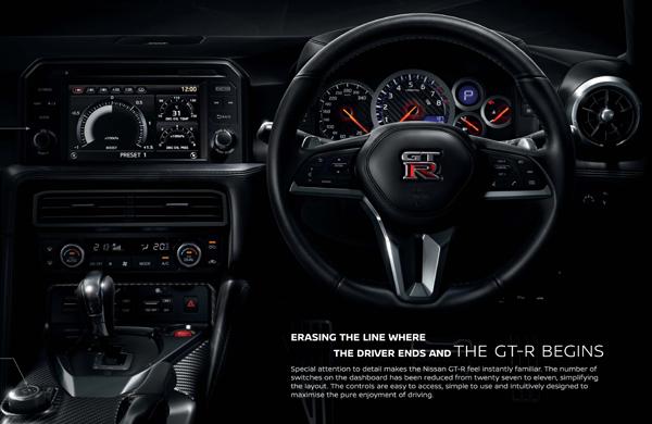 Nissan GTR 2018