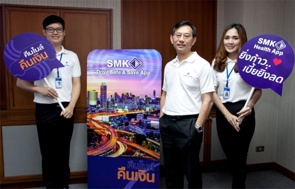SMK Car Insurance, Health Insurance