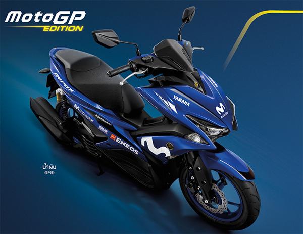 Yamaha Aerox 155 2018 สเปค