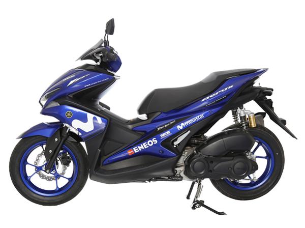 Yamaha Aerox 155 2018 MotoGP Edition