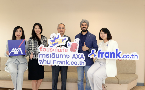 Frank , AXA, Travel Insurance