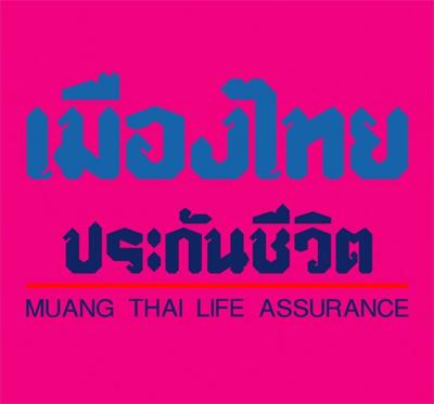 เมืองไทยยูนิตลิงค์ 1