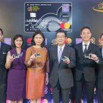 Aeon ROP Plus World Master Card