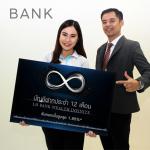 LH Bank WEALTH INFINITE