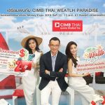 cimb thai, money expo 2018
