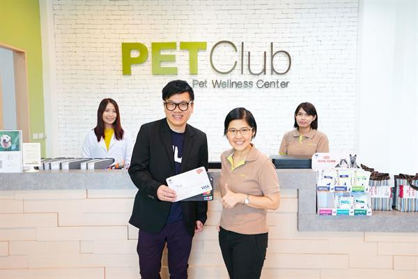 ktc, pet club