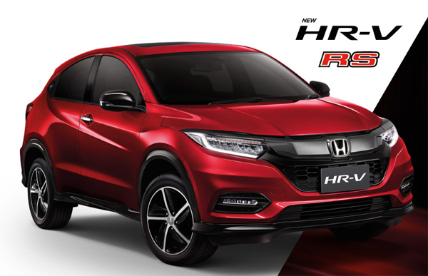 Honda HRV RS