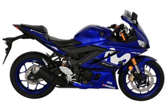 Yamaha R3 2019 Movista