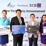 SCB Rewards, Flyer bonus