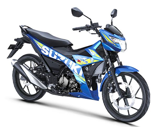 Raider 150 2019 สีน้ำเงิน