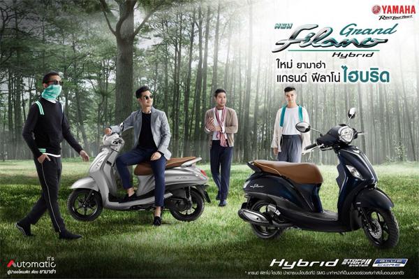 Filano Hybrid, 2018, ตารางผ่อน, ราคาผ่อน, ราคา