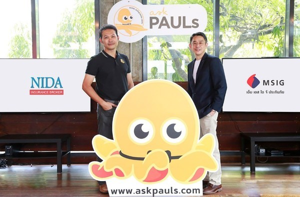Askpauls Insurance online
