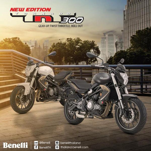 Benelli TNT300S