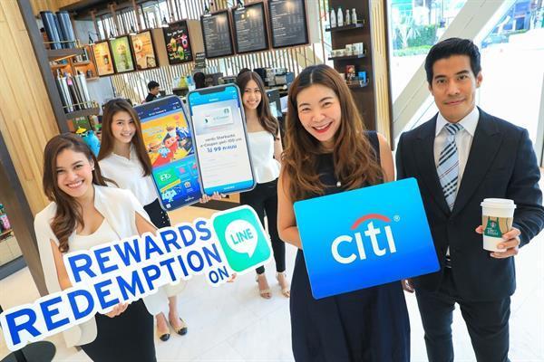 CITI Rewards Redemption on LINE