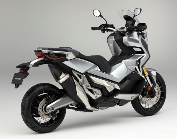 Honda X-ADV 2019-2020