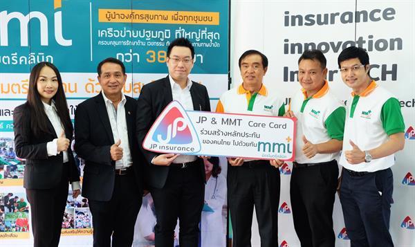 JP MMT Card