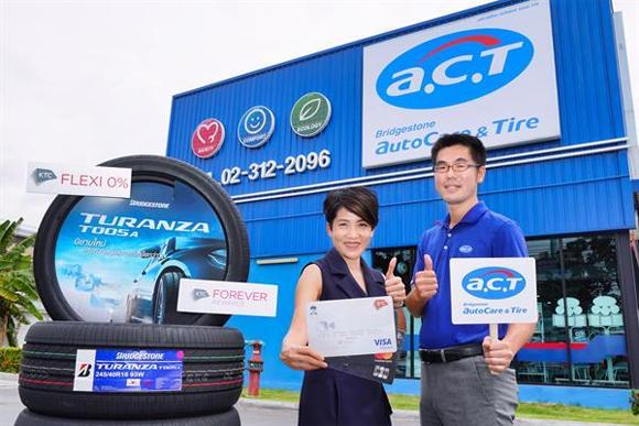 KTC ผ่อนยาง 0%, A.C.T., Bridgestone