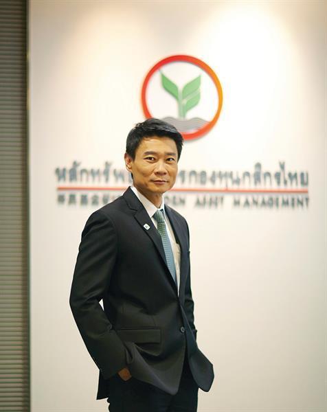 กองทุนรวมกสิกรไทย, K-My Funds
