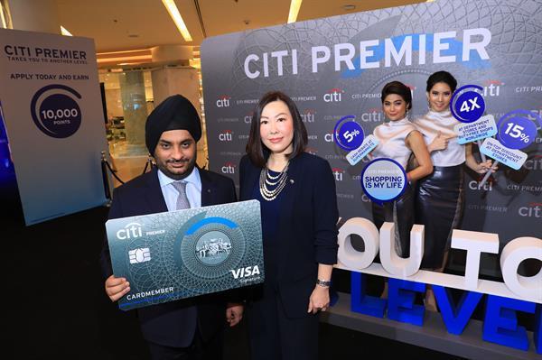 บัตรเครดิต CITI Premier
