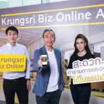 Krungsri Biz Online App