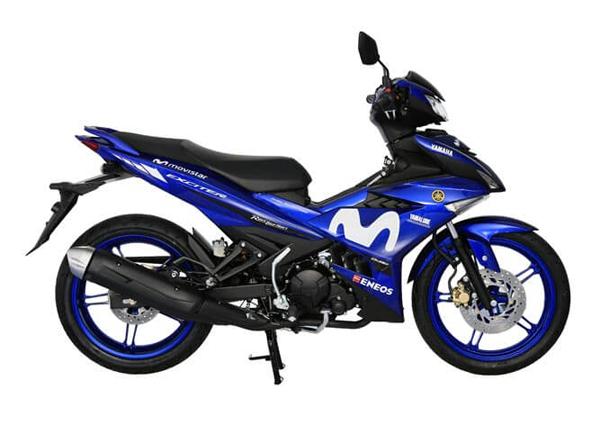 Exciter 150 MotoGP สีน้ำเงิน