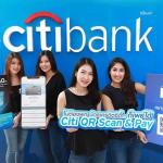 Citi VISA QR Scan and Pay