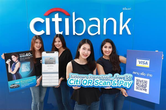 Citi VISA QR Scan and Pay