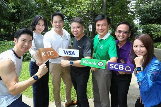 Fitbit Pay, VISA, KTC , SCB, KBANK