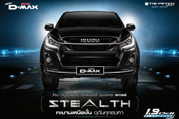 Isuzu D-Max Stealth