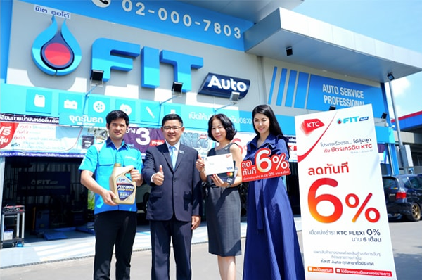 KTC, PTT Fit Auto, 0% 6 เดือน