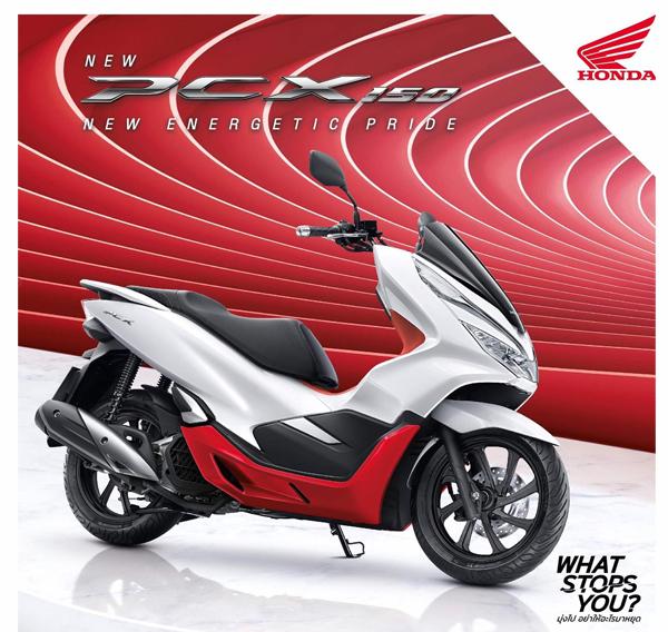 แจ ม Honda Pcx 150 2019 ราคา ตารางผ อน New Pcx150 ม 4 ส ให เล อกจ า
