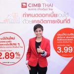สินเชื่อบ้าน CIMB Thai