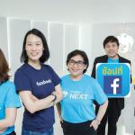 Pay with Krungthai NEXT บน Facebook