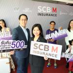 SCB M Insurance
