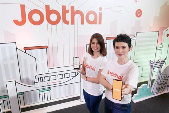 Jobthai, หางานออนไลน์, สมัครงานออนไลน์