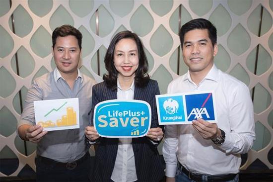 กรุงไทย-แอกซ่า ไลฟ์พลัส+ เซฟเวอร์