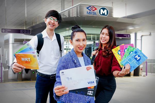 แลกคะแนน KTC, เติมเงินบัตรรถไฟฟ้า MRT
