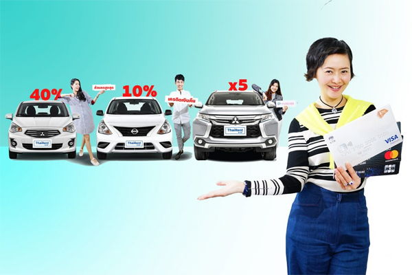 KTC, Thai Rent a Car