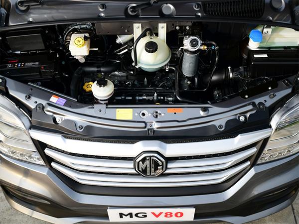 New MG V80